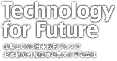 Technology for Future